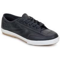 Schuhe Sneaker Low Feiyue FE LO PLAIN CHOCO Schwarz