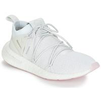 Schuhe Damen Sneaker Low adidas Originals ARKYN KNIT W Weiss