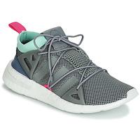 Chaussures Femme Baskets basses adidas Originals ARKYN W Blanc / Bleu