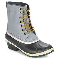 Chaussures Femme Bottes de neige Sorel SLIMPACK 1964 Gris / Noir