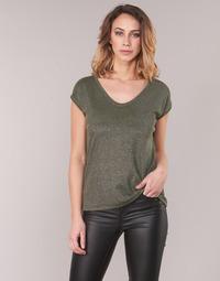 Kleidung Damen Tops / Blusen Only ONLSILVERY Khaki