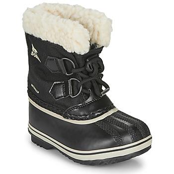 Chaussures Enfant Bottes de neige Sorel CHILDRENS YOOT PAC NYLON Navy