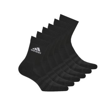 Accessoires Sportstrümpfe adidas Performance CUSH CRW 6PP