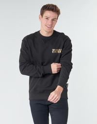 Vêtements Homme Sweats Versace Jeans Couture B7GVA7FB Noir/Dore