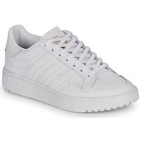 Schuhe Kinder Sneaker Low adidas Originals Novice J