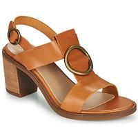 Chaussures Femme Sandales et Nu-pieds Casual Attitude MELINA