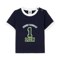 Abbigliamento Bambino T-shirt maniche corte Petit Bateau FUDGE