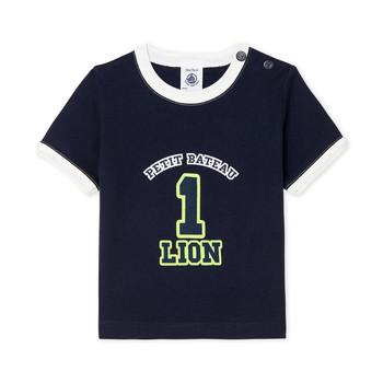 Kleidung Jungen T-Shirts Petit Bateau FUDGE