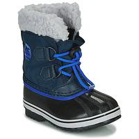 Chaussures Enfant Bottes de neige Sorel CHILDRENS YOOT PAC NYLON