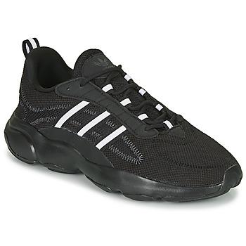 Chaussures Baskets basses adidas Originals HAIWEE