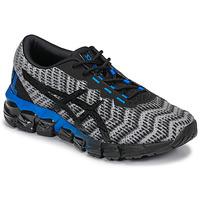 Schuhe Kinder Sneaker Low Asics GEL-QUANTUM 180 5 GS