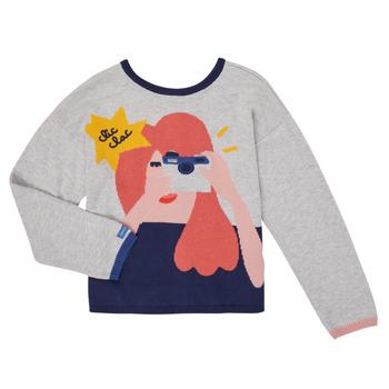 Abbigliamento Bambina Gilet / Cardigan Catimini CR18055-21-C