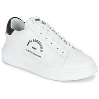 Schuhe Herren Sneaker Low Karl Lagerfeld KAPRI MAISON KARL LACE