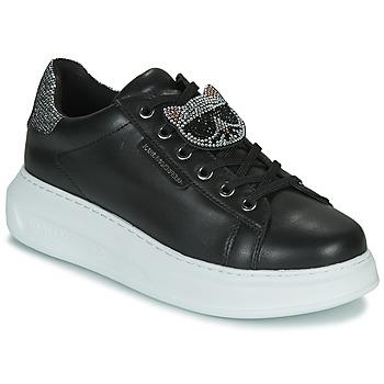 Chaussures Femme Baskets basses Karl Lagerfeld KAPRI IKONIC TWIN LO LACE