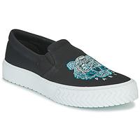 Schuhe Damen Slip on Kenzo K SKATE