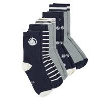 Accessoires Jungen Socken & Strümpfe Petit Bateau 57338