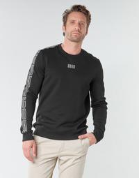 Abbigliamento Uomo Felpe HUGO DOBY203