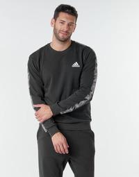 Kleidung Herren Sweatshirts adidas Performance M E TPE SWT