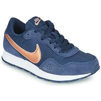Chaussures Enfant Baskets basses Nike MD VALIANT GS