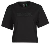 Abbigliamento Donna T-shirt maniche corte G-Star Raw BOXY FIT RAW EMBROIDERY TEE