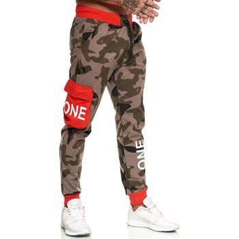 Vêtements Homme Pantalons de survêtement Cabin Jogging homme camouflage Jogging 13103 orange Orange