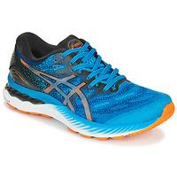 Chaussures Homme Running / trail Asics NIMBUS 23