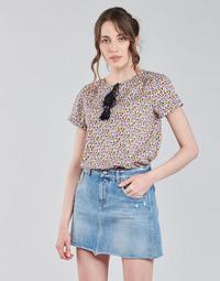 Vêtements Femme Tops / Blouses Deeluxe MERRY