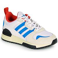 Schuhe Kinder Sneaker Low adidas Originals ZX 700 HD J
