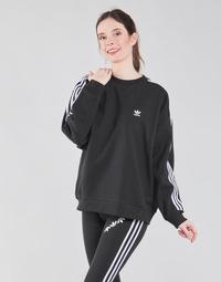 Vêtements Femme Sweats adidas Originals OS SWEATSHIRT