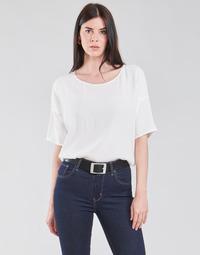 Kleidung Damen Tops / Blusen Esprit COL V LUREX Weiß