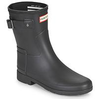 Schuhe Damen Gummistiefel Hunter ORIGINAL REFINED SHORT