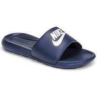 Chaussures Homme Claquettes Nike VICTORI BENASSI