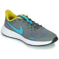Scarpe Bambino Multisport Nike REVOLUTION 5 GS