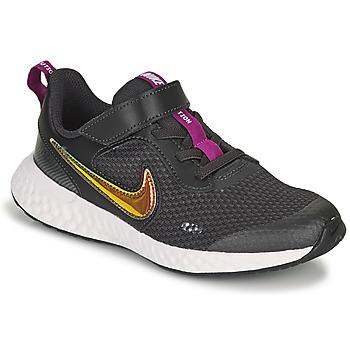 Schuhe Mädchen Sneaker Low Nike REVOLUTION 5 SE PS