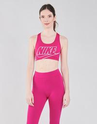 Vêtements Femme Brassières de sport Nike DF SWSH FUTURA GX BRA
