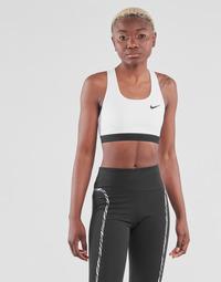 Vêtements Femme Brassières de sport Nike DF SWSH BAND NONPDED BRA