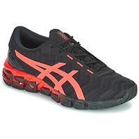 Schuhe Herren Sneaker Low Asics GEL-QUANTUM 180 5 Orange