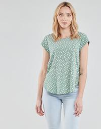 Vêtements Femme Tops / Blouses Only ONLVIC