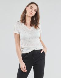 Vêtements Femme Tops / Blouses Only ONLSTEPHANIA