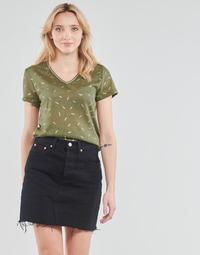 Abbigliamento Donna Top / Blusa Only ONLSTEPHANIA