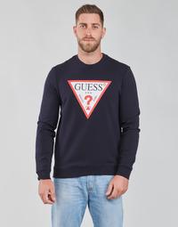 Vêtements Homme Sweats Guess AUDLEY CN FLEECE