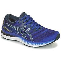 Chaussures Homme Running / trail Asics GEL-NIMBUS 23