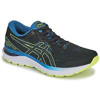 Chaussures Homme Running / trail Asics GEL-CUMULUS 23