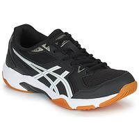 Chaussures Homme Sport Indoor Asics GEL-ROCKET 10