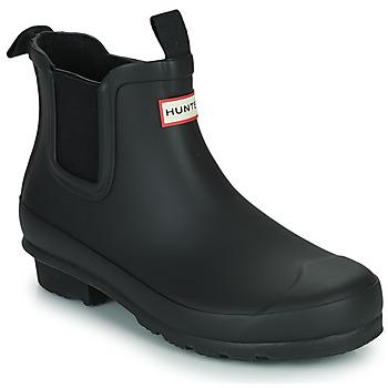 Chaussures Enfant Bottes de pluie Hunter ORIGINAL KIDS CHELSEA