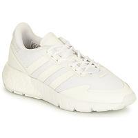 Schuhe Kinder Sneaker Low adidas Originals ZX 1K BOOST J Weiß