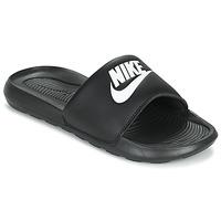 Schuhe Damen Pantoletten Nike VICTORI ONE