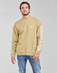 Abbigliamento Uomo Felpe adidas Originals LOCK UP CREW