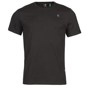 Kleidung Herren T-Shirts G-Star Raw BASE-S R T SS