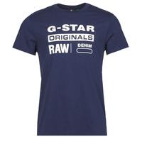 Abbigliamento Uomo T-shirt maniche corte G-Star Raw GRAPHIC 8 R T SS